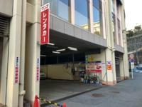 ワンズレンタカー熱海駅前店