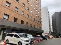 ワンズレンタカーダイワロイネットホテル金沢駅東口店
