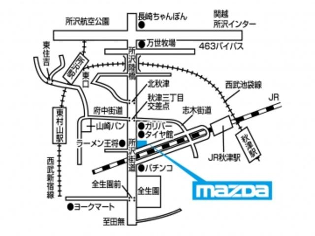 (株)関東マツダ 秋津店(5枚目)