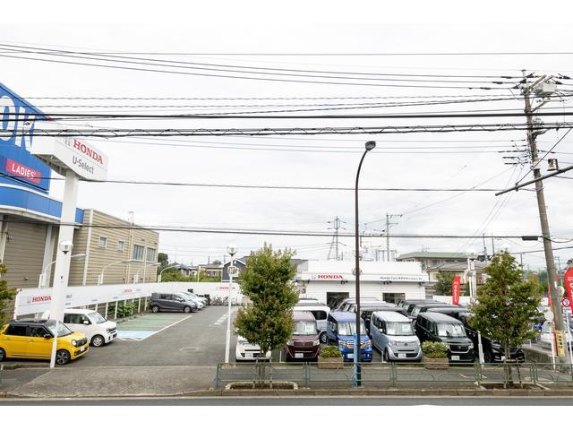 Honda Cars 東京中央 U-Select 保谷(1枚目)