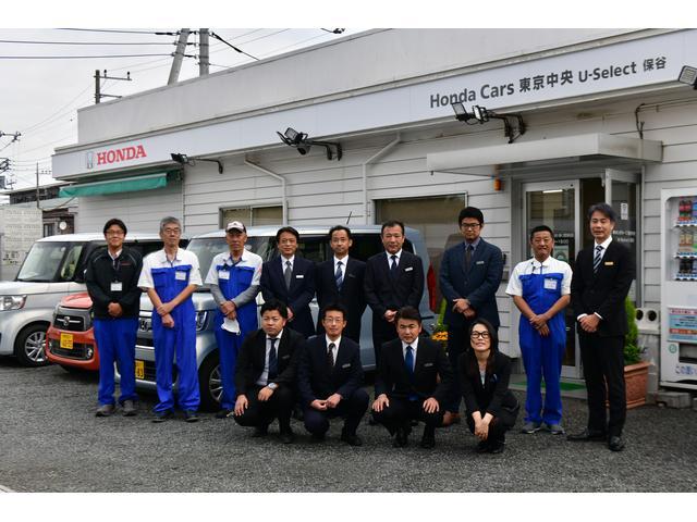 Honda Cars 東京中央 U-Select 保谷(2枚目)