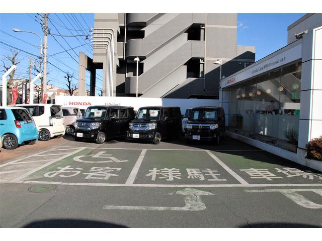 Honda Cars 東京中央 U-Select 八王子(1枚目)