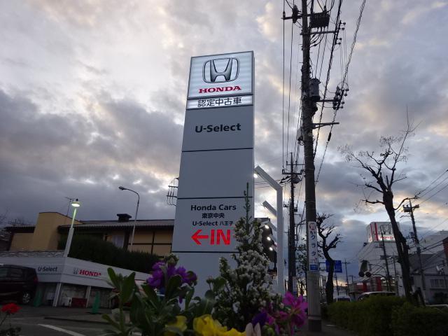Honda Cars 東京中央 U-Select 八王子(6枚目)