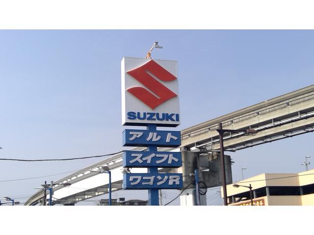 (株)スズキ自販南東京 立川センター(5枚目)