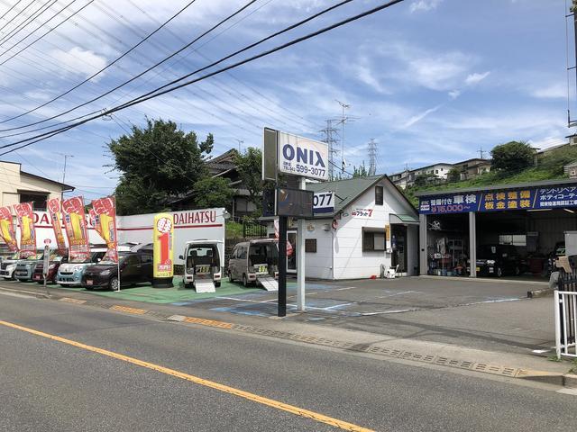 ONIX日野店 (有)ブームス
