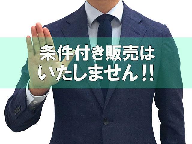 タックス本部 関越練馬店(3枚目)