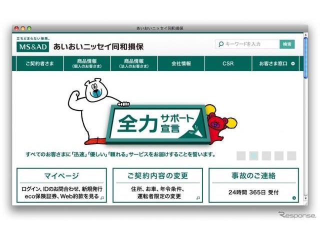 タックス本部 関越練馬店(4枚目)