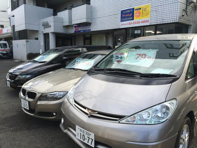 プレミアム輸入中古車とリーズナブルな価格帯の輸入車を中心に在庫しております。