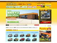 flexdreamランクル湘南厚木店