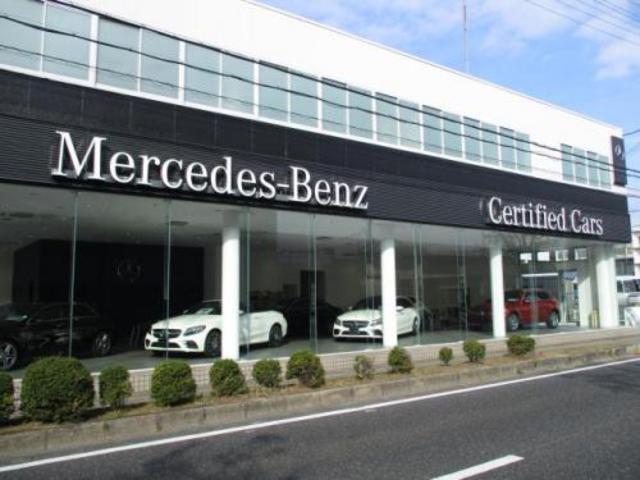 メルセデス・ベンツ 姫路サーティファイドカーセンター