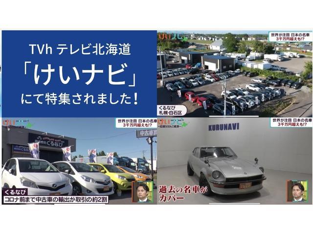 株式会社くるなび 東京西店(6枚目)