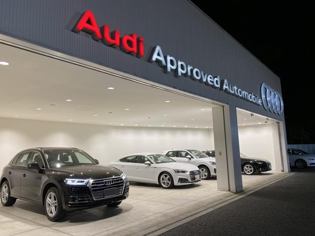 Audi Approved Automobile 練馬(1枚目)