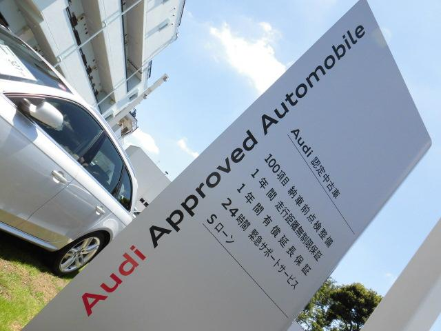 Audi Approved Automobile 練馬(6枚目)