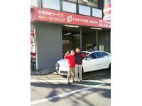 株式会社 CAR CARE JAPAN 横浜ファクトリー