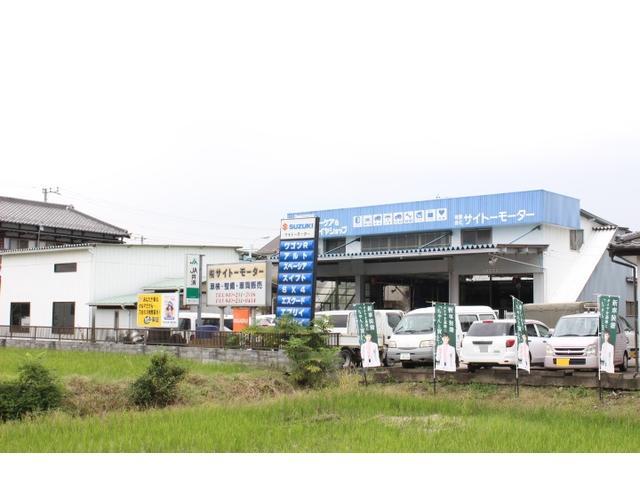 富士見市東大久保1880 に本社工場もございます。