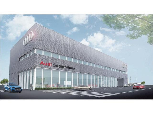 Audi Approved Automobile 相模原(1枚目)