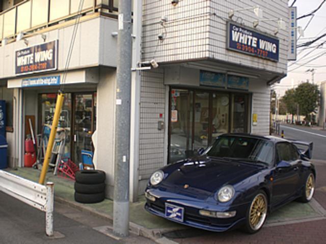 WHITE WING 【ホワイトウイング】