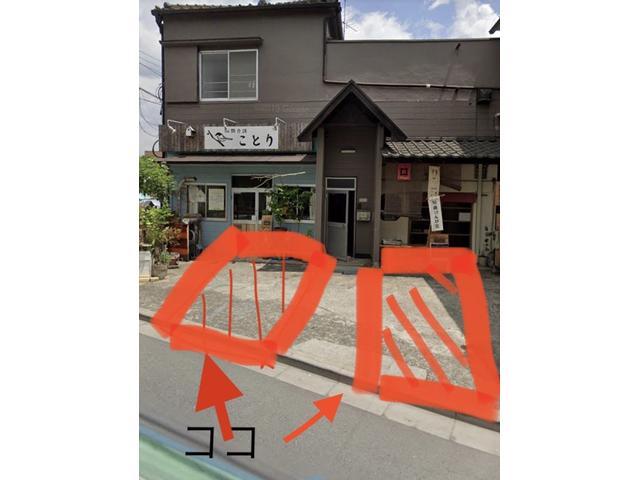 ご来店の際は133号国分寺街道沿いの吉野ビル共用Pをご利用ください。店舗は同ビルの脇道沿いです。