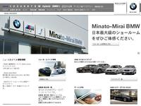 Minato−Mirai BMW BMW Premium Selection みなとみらい