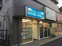 T's auto ティーズオート 東所沢店