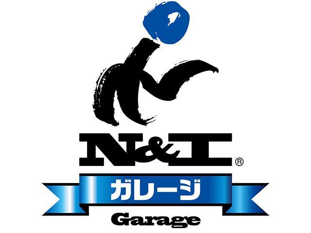 N&Iガレージ 株式会社N&I
