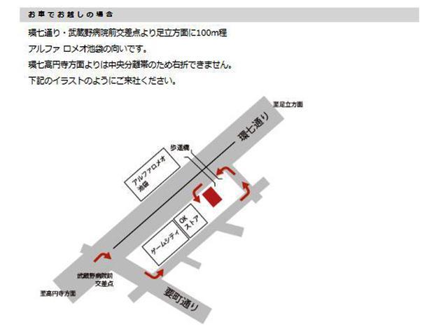 環七高円寺方面よりは中央分離帯のため右折できません。イラストのようにご来社ください。