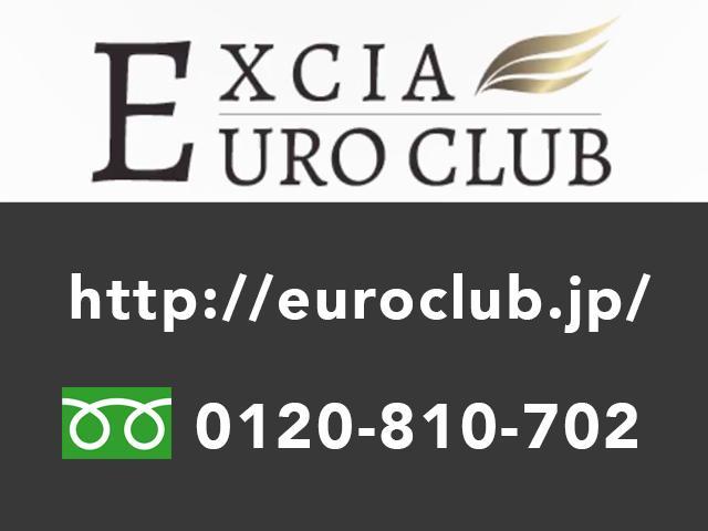 EXCIA EURO CLUB(6枚目)