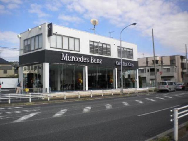 メルセデス・ベンツ 松戸サーティファイドカーセンター