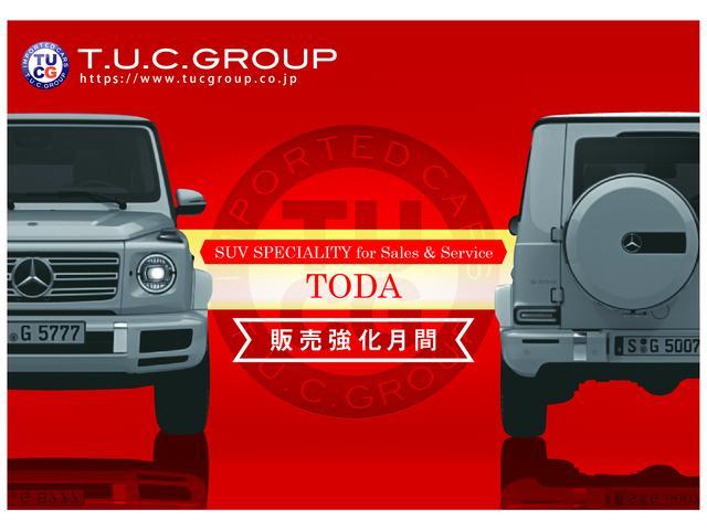 T.U.C. GROUP SUV専門 戸田店