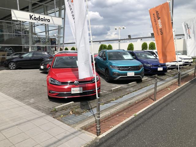 Volkswagen小平 サーラカーズジャパン株式会社(1枚目)