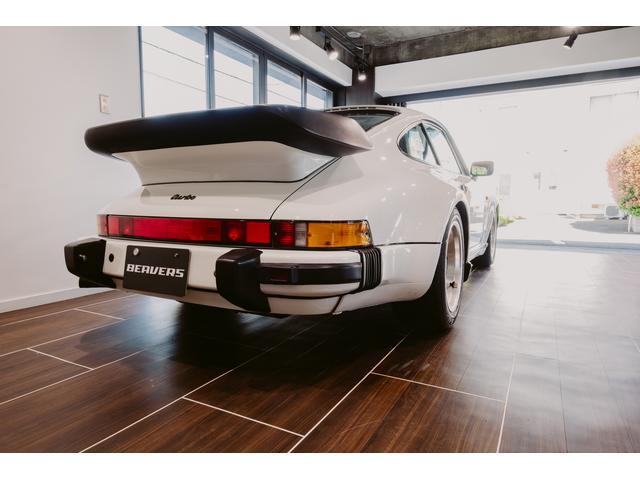 BEAVERS 〜ビーバーズ〜 Wohl株式会社(2枚目)