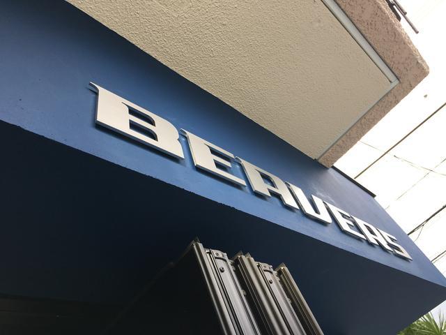 BEAVERS 〜ビーバーズ〜 Wohl株式会社