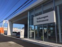 Volkswagen西那須野