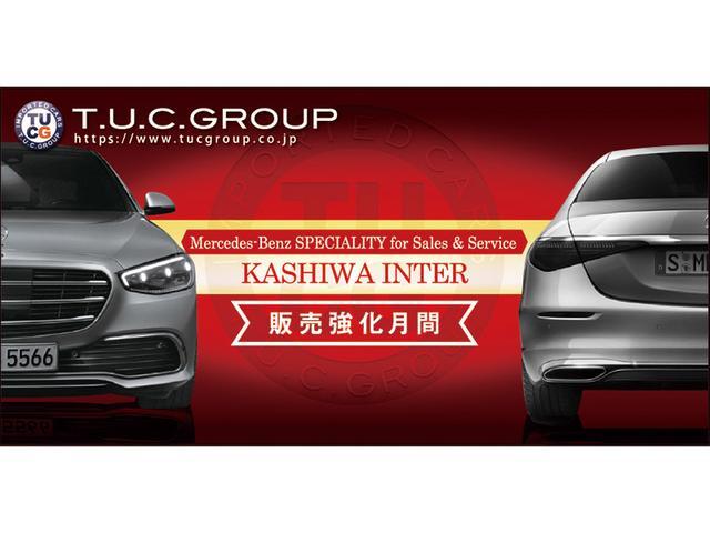 T.U.C.GROUP メルセデスベンツ・輸入車買取直販専門 柏インター店(1枚目)