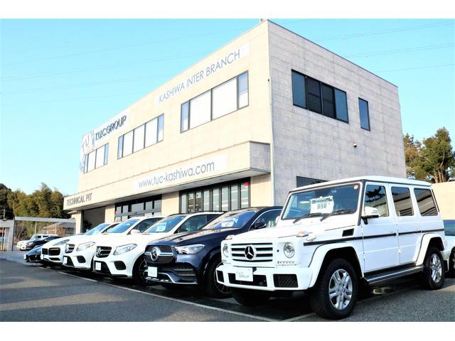 T.U.C.GROUP メルセデスベンツ・輸入車買取直販専門 柏インター店(3枚目)