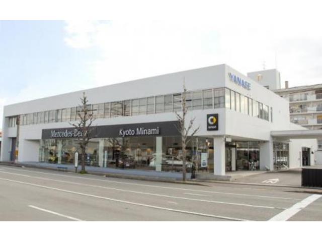 メルセデス・ベンツ 京都南サーティファイドカーコーナー