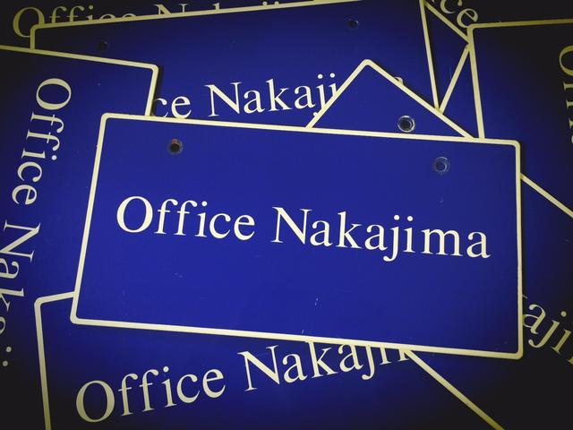 中古車卸売センター (有)オフィスナカジマ