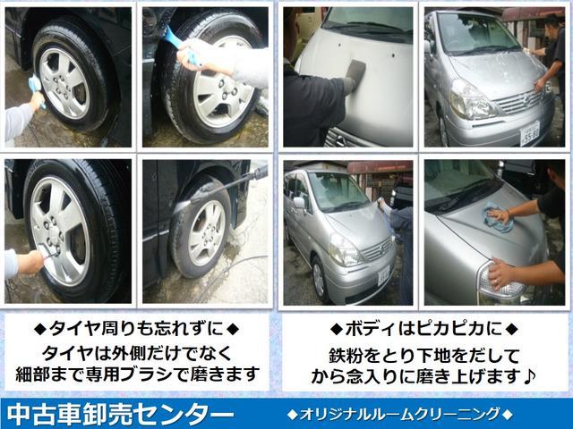 中古車卸売センター (有)オフィスナカジマ(4枚目)