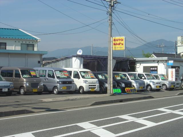 AUTO Kid's (株)オートキッズ(1枚目)