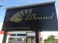 SENSE BRAND