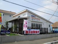 オニキス平塚湘南店