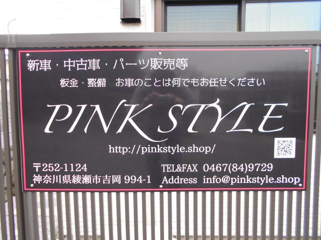 PINK STYLE (4枚目)