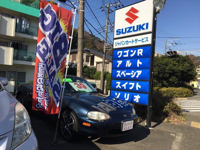 ジャパンカートサービス