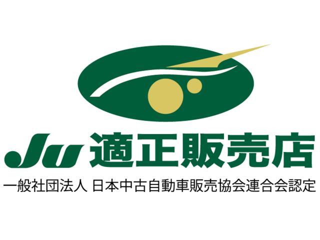 湘南オートカーズ株式会社(3枚目)