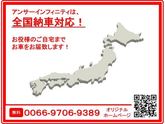 全国納車も承っております。北は北海道、南は九州、沖縄まで、お客様のご要望をお聞かせ下さい♪