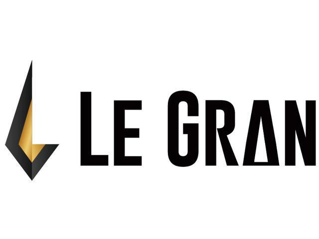 輸入車専門店 LE GRAN