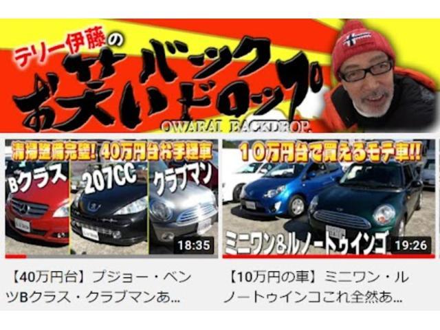 輸入車専門店 LE GRAN(1枚目)
