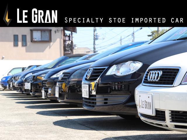 輸入車専門店 LE GRAN(2枚目)