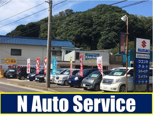 N Auto Service【エヌオートサービス】(0枚目)