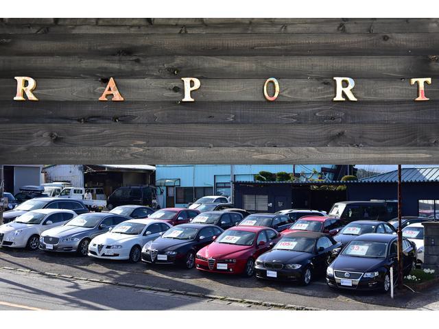 輸入車専門店 RAPORT(1枚目)